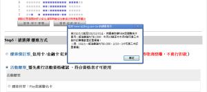 2013-07-15_180455